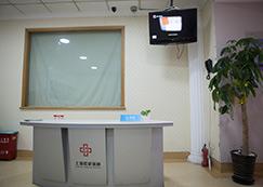 上海虹桥医院胎记科分诊台