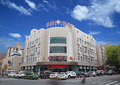 上海虹桥医院门诊大楼